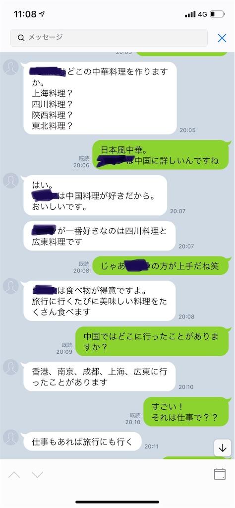 f:id:miso_onna:20210625155106j:image