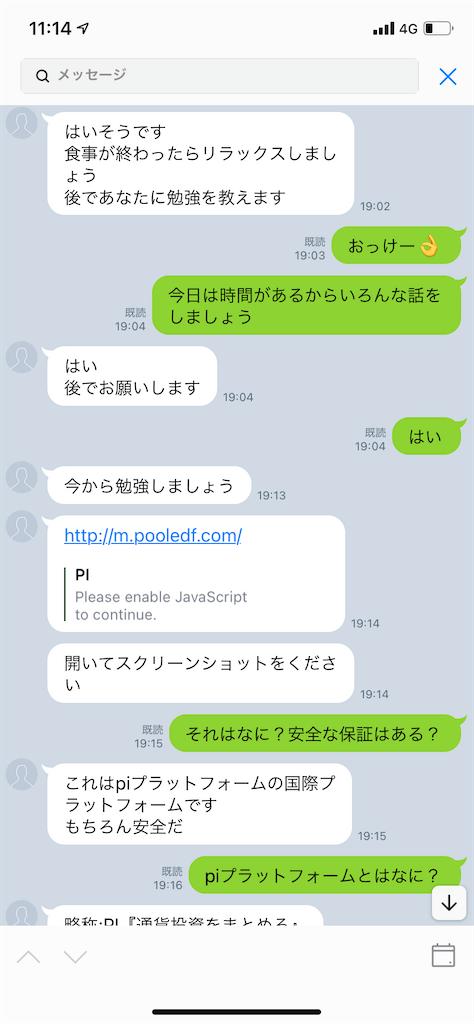 f:id:miso_onna:20210628144930p:image