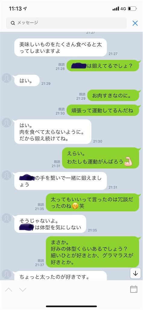 f:id:miso_onna:20210628144934j:image