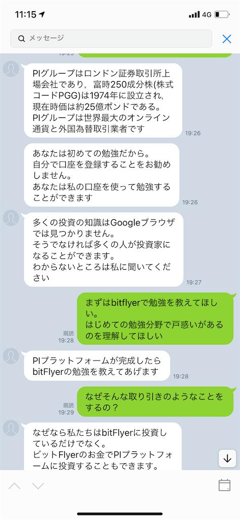 f:id:miso_onna:20210628144940p:image