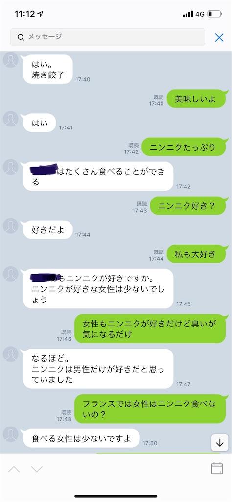 f:id:miso_onna:20210628144944j:image