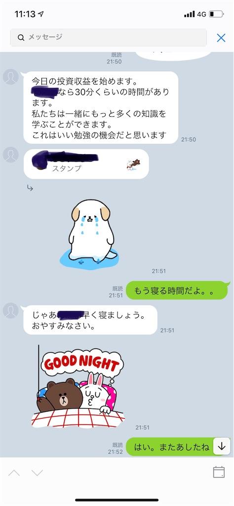 f:id:miso_onna:20210628144950j:image