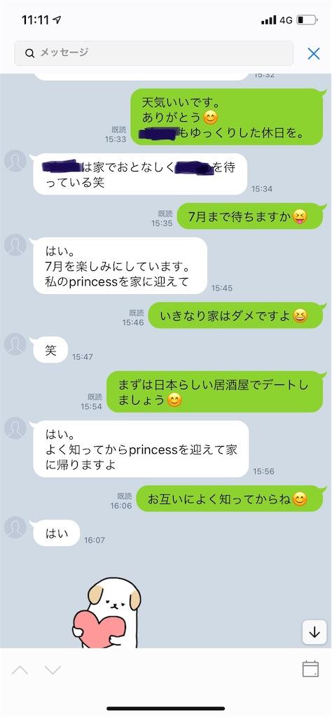 f:id:miso_onna:20210628144954j:image