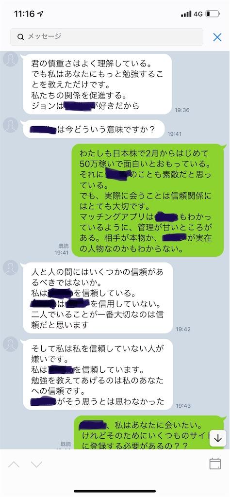 f:id:miso_onna:20210628145006j:image
