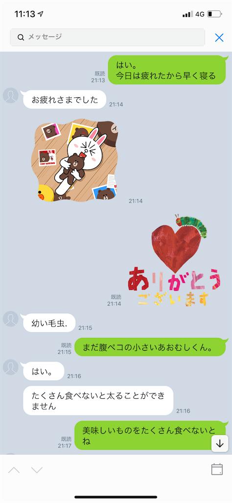 f:id:miso_onna:20210628145009p:image