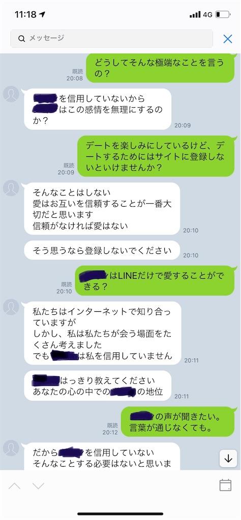 f:id:miso_onna:20210628145025j:image