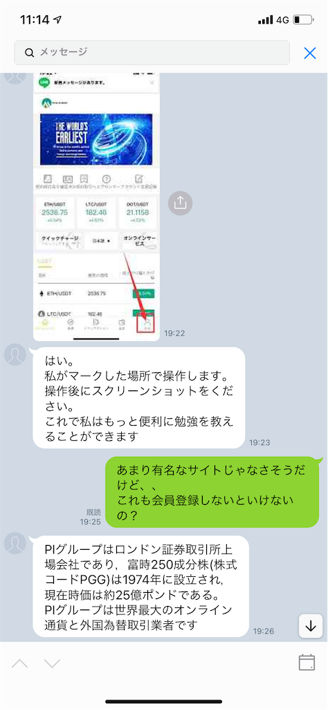 f:id:miso_onna:20210628145033p:image