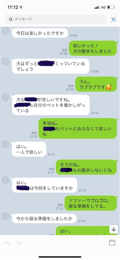 f:id:miso_onna:20210628145037j:image