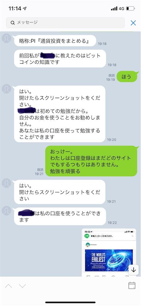 f:id:miso_onna:20210628145040j:image