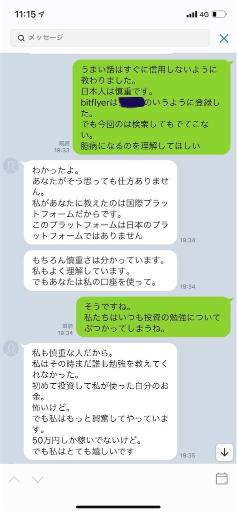 f:id:miso_onna:20210628145043j:image