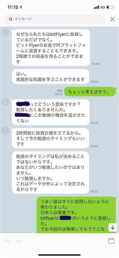 f:id:miso_onna:20210628145051j:image