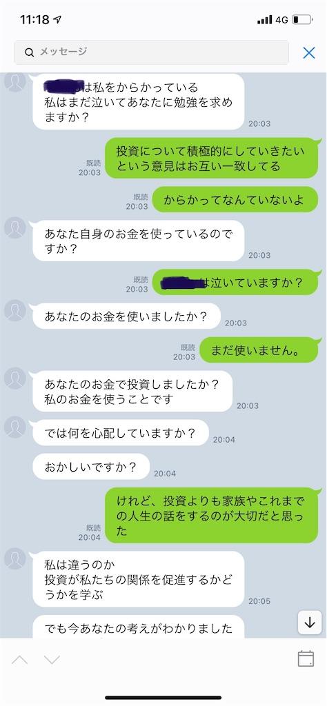 f:id:miso_onna:20210628145054j:image