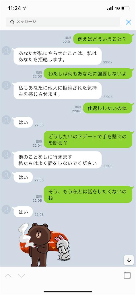 f:id:miso_onna:20210628184111p:image