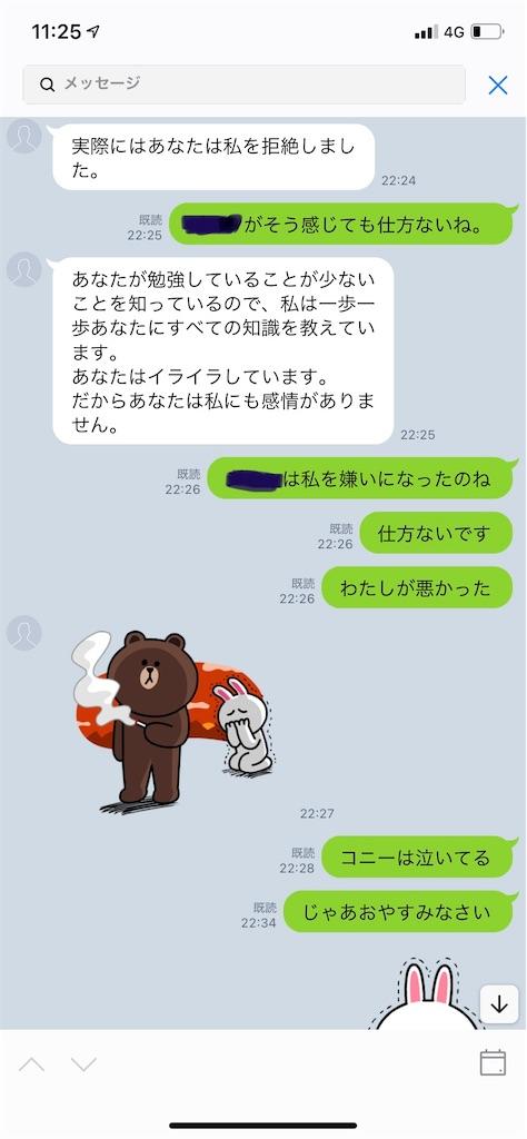 f:id:miso_onna:20210628184118j:image