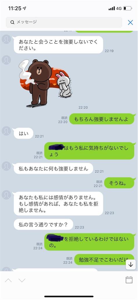 f:id:miso_onna:20210628184121j:image