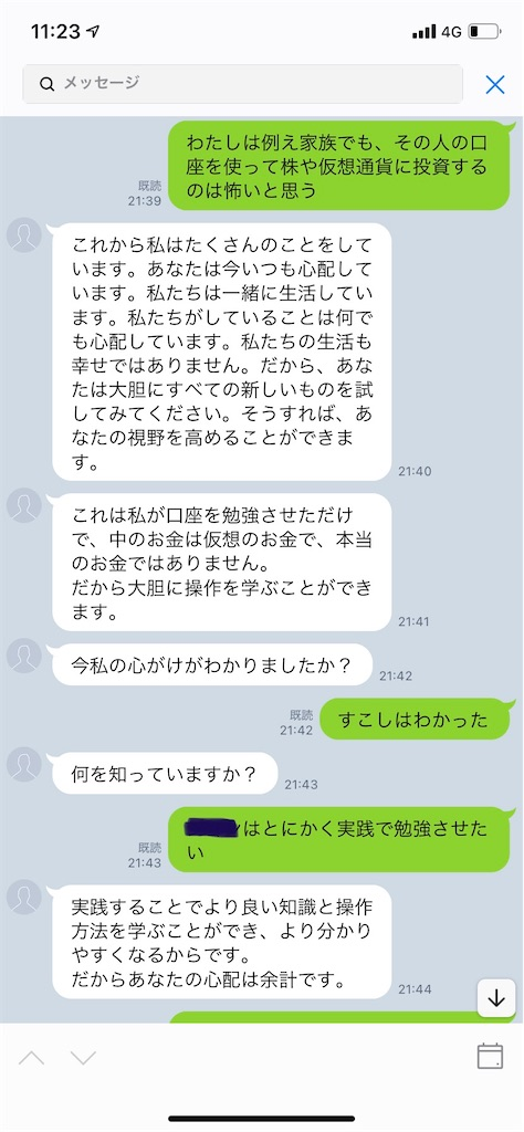 f:id:miso_onna:20210628184124j:image