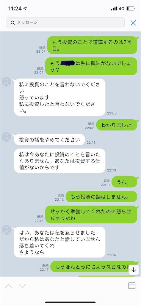 f:id:miso_onna:20210628184128j:image