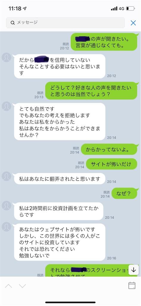 f:id:miso_onna:20210628184132j:image