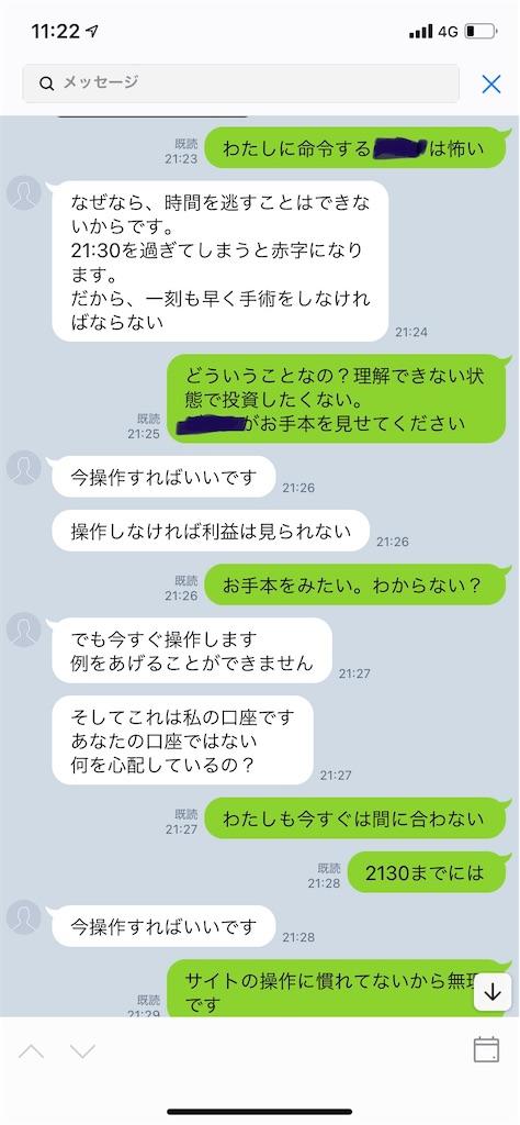 f:id:miso_onna:20210628184213j:image