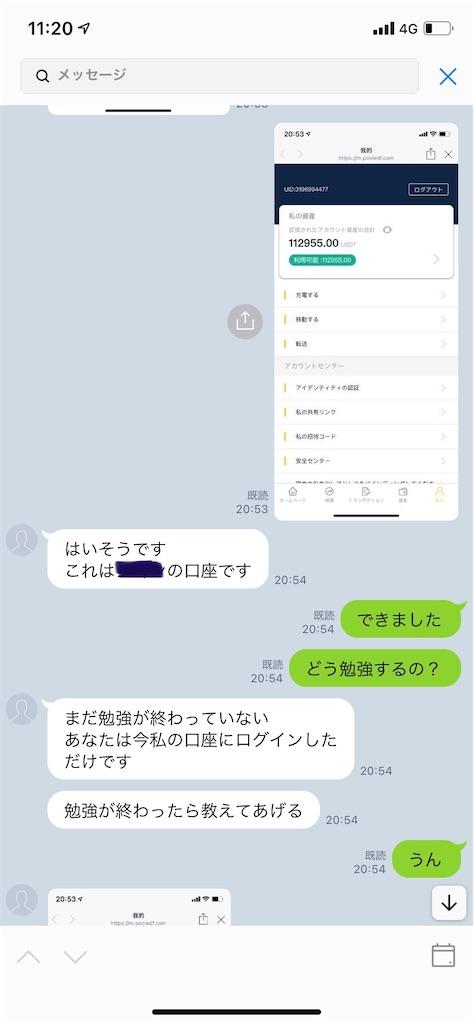 f:id:miso_onna:20210628184222j:image