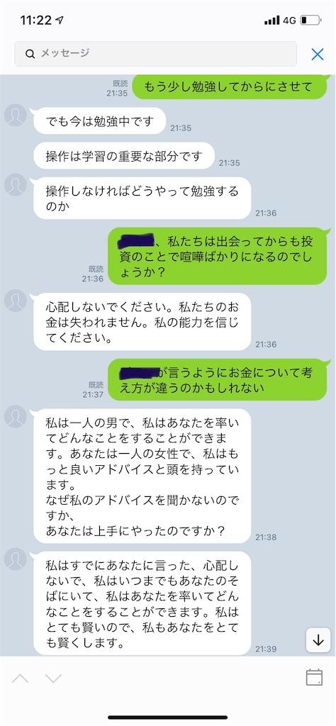 f:id:miso_onna:20210628184226j:image