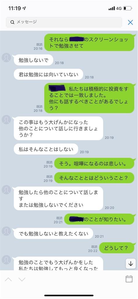 f:id:miso_onna:20210628184228j:image