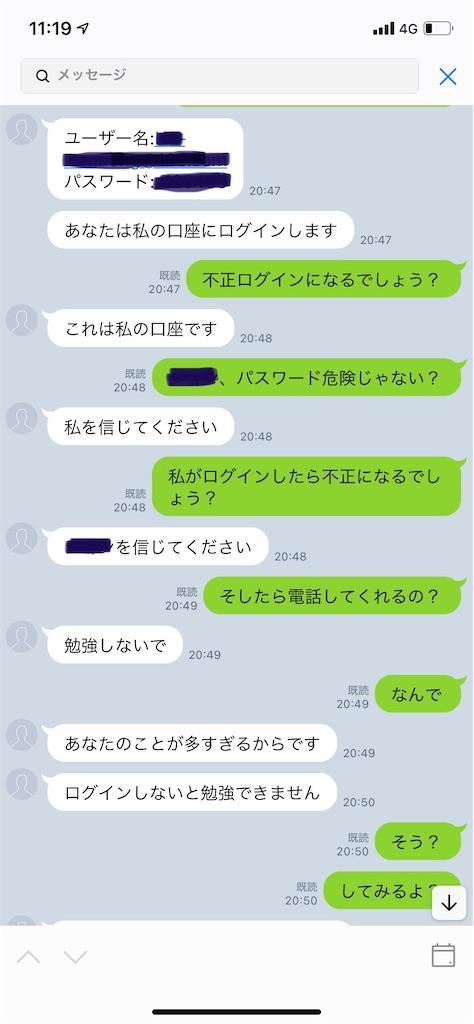 f:id:miso_onna:20210628184231j:image