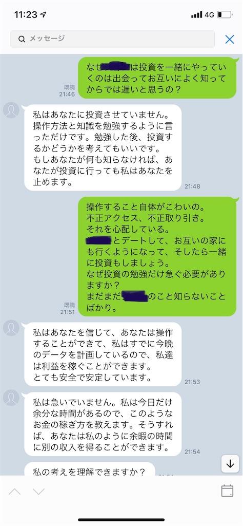 f:id:miso_onna:20210628184234j:image