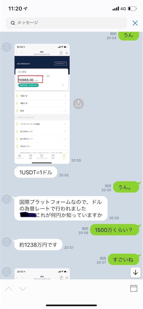 f:id:miso_onna:20210628184237j:image