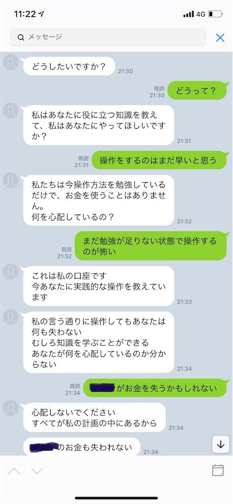 f:id:miso_onna:20210628184240j:image