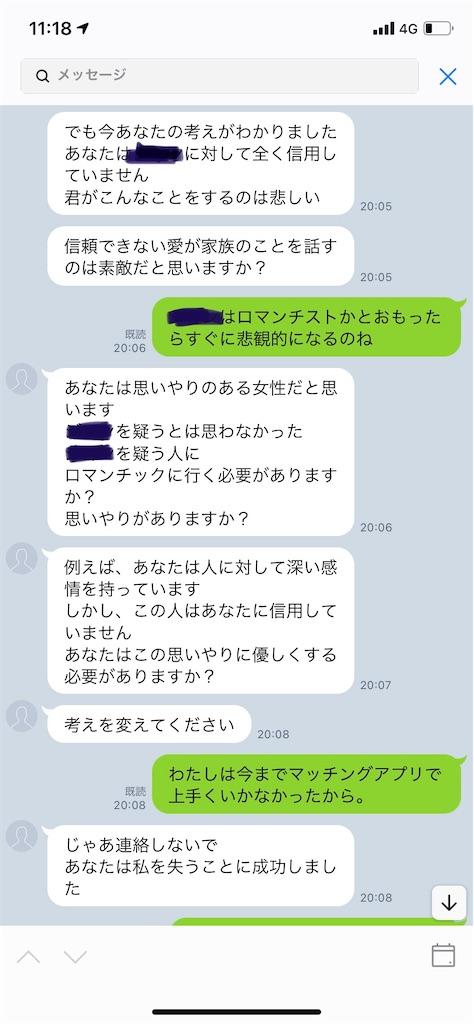 f:id:miso_onna:20210628185654j:image
