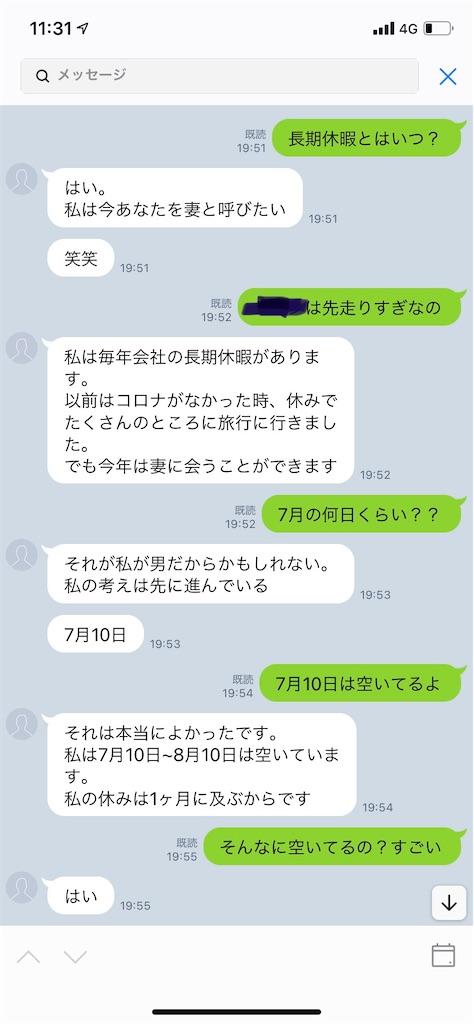 f:id:miso_onna:20210629142812j:image