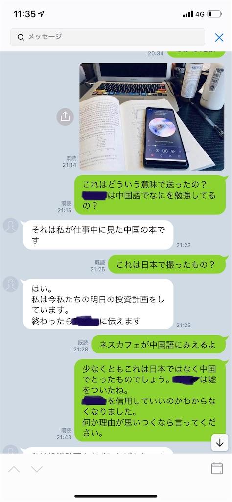 f:id:miso_onna:20210629142815j:image