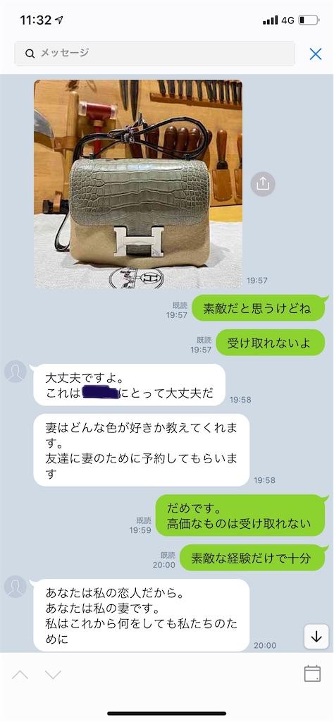 f:id:miso_onna:20210629142818j:image