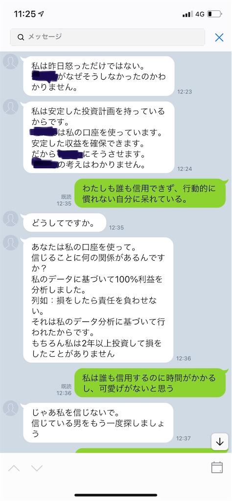 f:id:miso_onna:20210629142821j:image