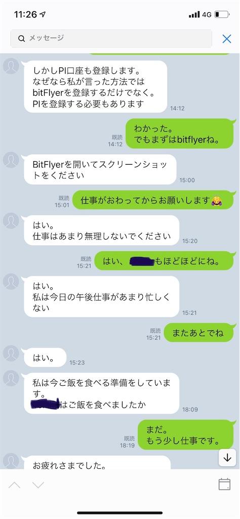 f:id:miso_onna:20210629142827j:image