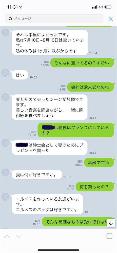 f:id:miso_onna:20210629142830j:image