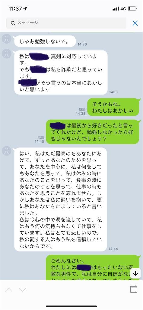 f:id:miso_onna:20210629142833j:image