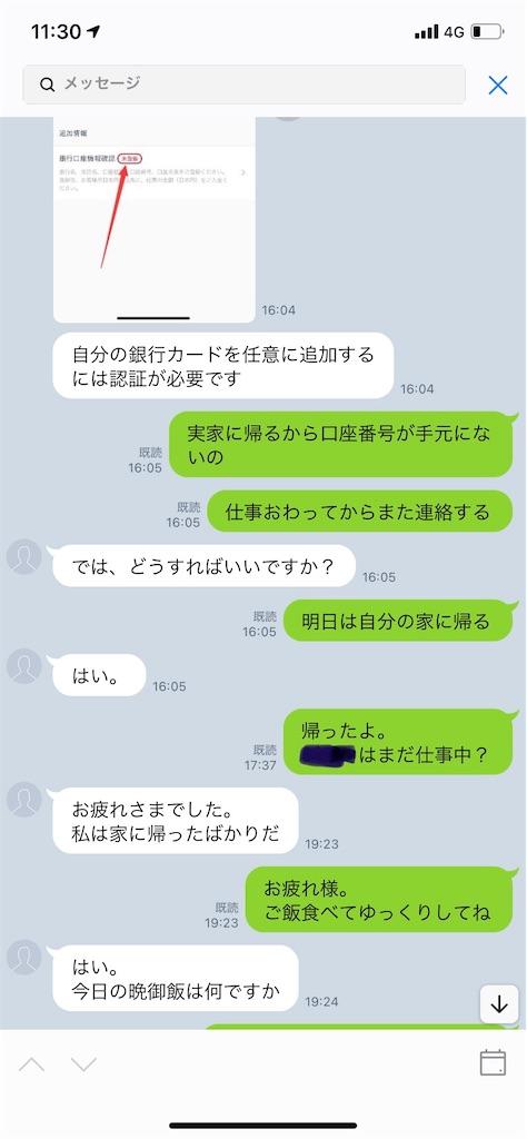 f:id:miso_onna:20210629142837j:image