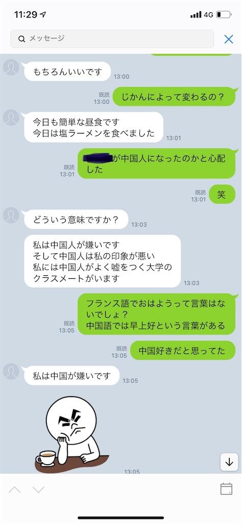 f:id:miso_onna:20210629142844j:image