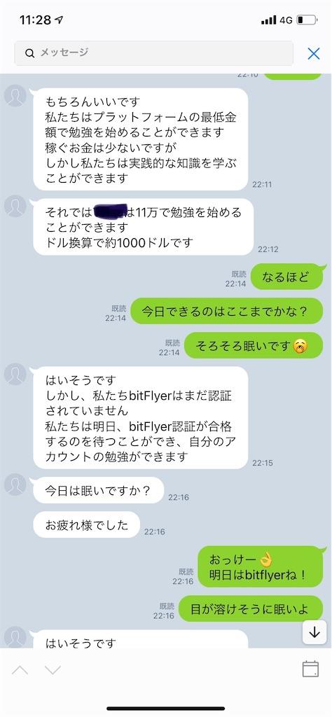 f:id:miso_onna:20210629142852j:image