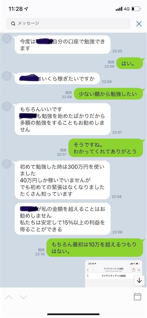 f:id:miso_onna:20210629142855j:image