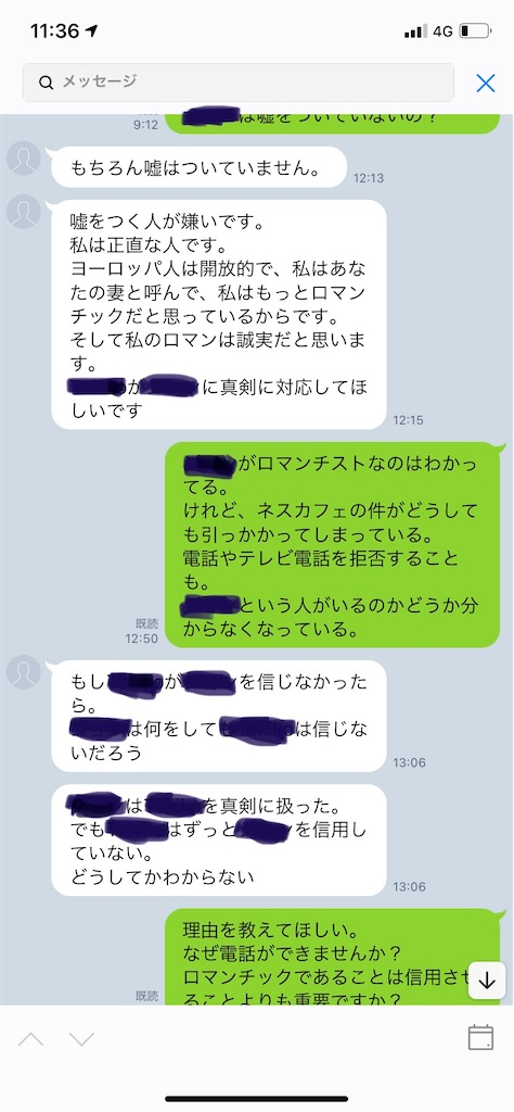 f:id:miso_onna:20210629142859j:image