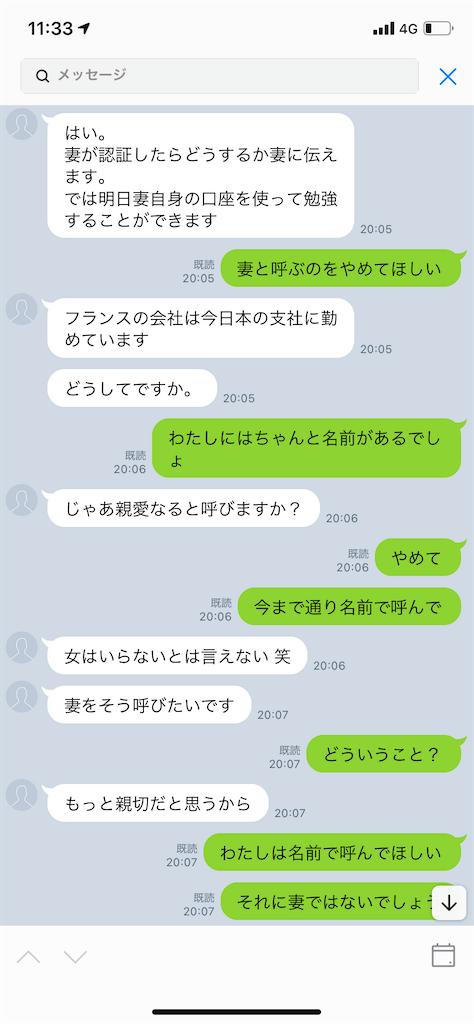 f:id:miso_onna:20210629142905p:image