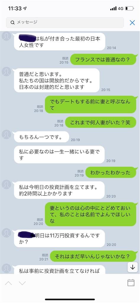 f:id:miso_onna:20210629142909j:image