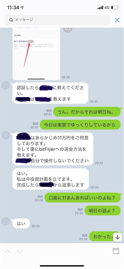 f:id:miso_onna:20210629142928j:image
