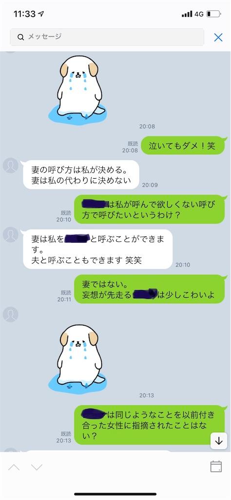 f:id:miso_onna:20210629142934j:image