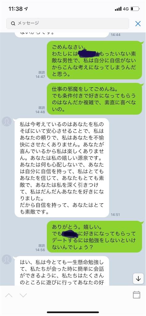 f:id:miso_onna:20210629142937j:image