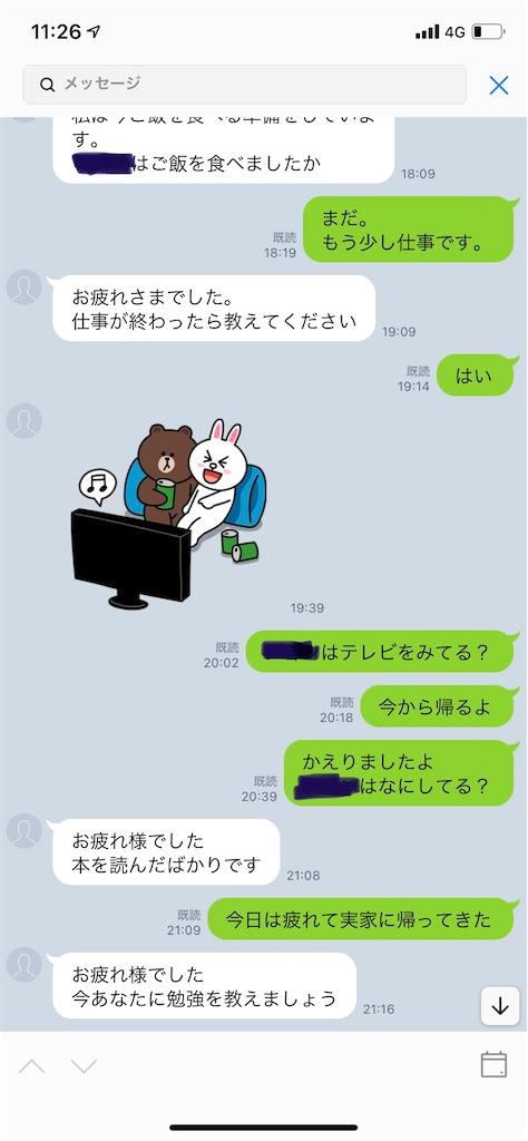 f:id:miso_onna:20210629142946j:image