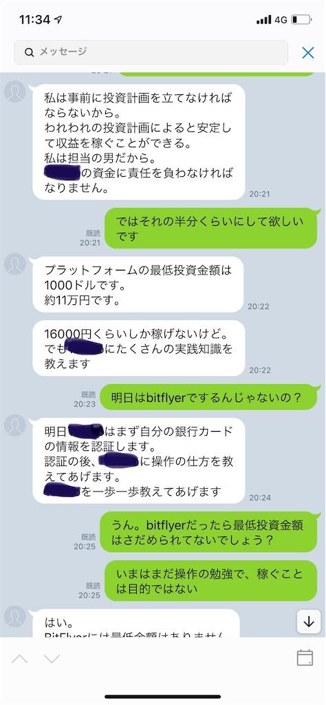 f:id:miso_onna:20210629142949j:image